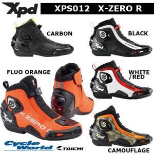 《在庫処分特価》【XPD】XPS012 X-ZERO R ライディングシューズ ショートブーツ 靴 RSタイチ アールエスタイチ RS TAICHI|cycle-world