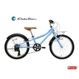 """(店舗受取送料割引)コーダーブルーム(KHODAA BLOOM) アッソンASSON J20 子供用自転車20"""""""
