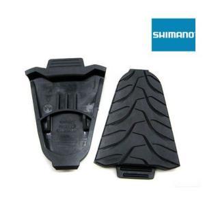 【ネコポス対象商品】シマノ(SHIMANO) SM-SH45 SPD-SL用クリートカバー