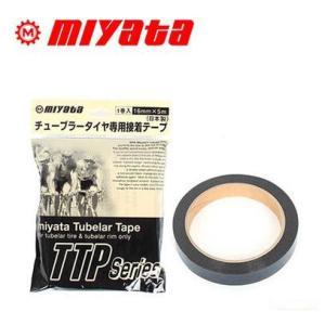 (春の応援セール)ミヤタ(MIYATA) TTP-2 チューブラーリムテープ(16mm×5m)