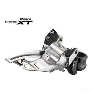 【20時から4時間限定ポイント10倍】シマノ(SHIMANO) XT FD-M785 フロントディレーラー (IFDM785X6) cycle-yoshida