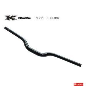 (キャッシュレス還元対象)ケーシーエヌーシー(KCNC) ランパートDH W710 8D 31.8 ...