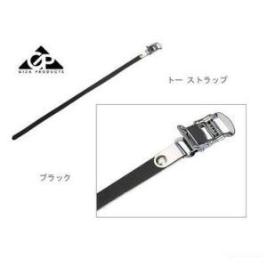 (18日までポイント最大30倍)ギザ W-5 シングル レザー トゥーストラップ PDS0050|cycle-yoshida
