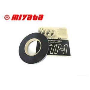 (春の応援セール)ミヤタ(MIYATA) TTP-1 チューブラーリムテープ(16mm×20m)
