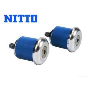 (キャッシュレス還元対象)ニットー(NITTO) EC-01 バーエンドキャップ シルバー