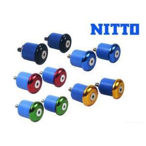 (キャッシュレス還元対象)ニットー EC-01 バーエンドキャップ カラー