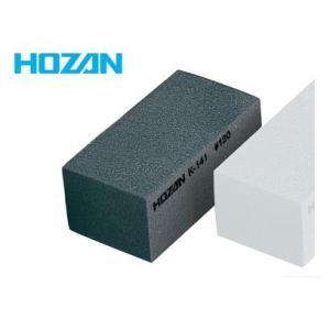 HOZAN(ホーザン)  リムに付着したブレーキシューなどの汚れを取り除くラバータイプの砥石です。 ...