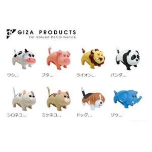 (20日までポイント最大20倍)ギザ ズーニマル <ホワイトLED> フロントライト|cycle-yoshida