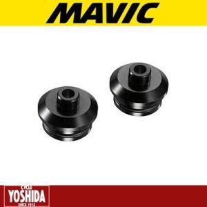 (17日はポイント最大23倍)マビック 9mmスキュアーアダプター 995039|cycle-yoshida