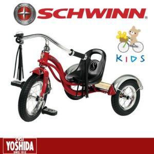 (29日迄クーポンで最大1000円OFF)シュウィン(SCHWINN) 18'ROADSTER TRIKE(ロードスター トライク) 幼児三輪車|cycle-yoshida