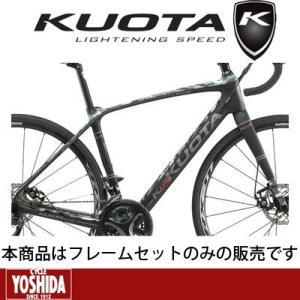 (18日までポイント最大30倍)クオータ(KUOTA) 17'K-ALLROAD LFS(ケーオールロード エルエフエス) グラベルロードフレームセット cycle-yoshida