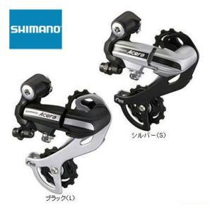 (春の応援セール)シマノ ACERA RD-M360-L/S リアディレーラー サイクルヨシダ PayPayモール店
