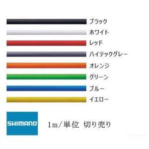 (18日迄クーポンで最大10%OFF)シマノ(S...の商品画像