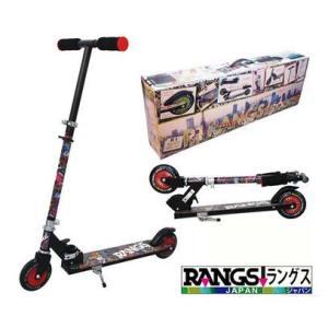 (22日までポイント最大20倍)RANGS(ラングスジャパン) R1 ラングススクーター