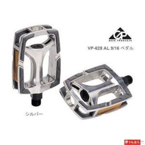 (18日までポイント最大30倍)ギザ VP-628 ペダル 9/16|cycle-yoshida