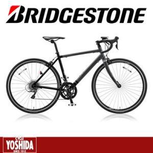 【店舗受取送料無料】ブリヂストン(BRIDGESTONE) 18'シルヴァ D16(2x8s)ロードバイク|cycle-yoshida