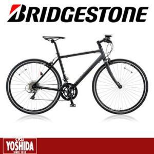 【店舗受取送料無料】ブリヂストン(BRIDGESTONE) 18'シルヴァ FR16(2x8s)フラットバーロード|cycle-yoshida