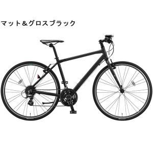 (28日まで限定ストアポイント10倍)ブリヂストン(BRIDGESTONE) 17'シルヴァ F24(3x8s)クロスバイク