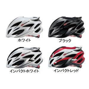 (22日までポイント最大27倍)オージーケー STEAIR(ステアー) ヘルメット