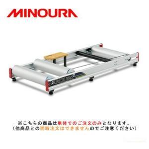 (送料無料対象外)ミノウラ R800 LiveRoll 3本ローラー