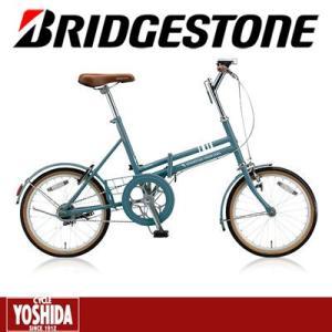 """(店舗受取送料割引)ブリヂストン(BRIDGESTONE) 18'マークローザF(シングル)18"""" MRF81 折りたたみ自転車"""