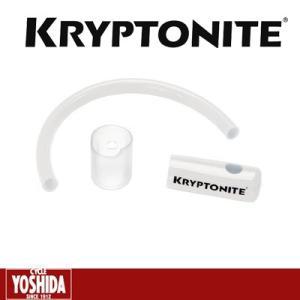 (21日までポイント最大20倍)クリプトナイト(KRYPTONITE) ミニUロック カラースキンズ ドレスアップキット|cycle-yoshida