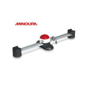 MINOURA(ミノウラ)  ※ご注文の前にご確認ください。 ・こちらの商品は、メーカーから梱包され...