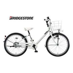 """(店舗受取送料割引)ブリヂストン(BRIDGESTONE) 20'ビッケ j BKJ22 ジュニアバイク22"""""""