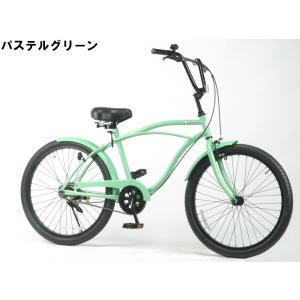 【店舗受取送料無料】レインボー KB 24インチ シングル クルーザー|cycle-yoshida