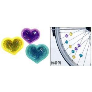 (25日はポイント最大27倍)ブリヂストン スポークアクセサリー(ハート) SP-EM cycle-yoshida