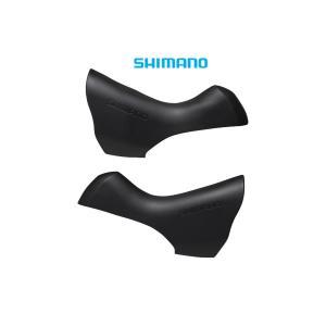 (20日までポイント最大20倍)シマノ ST-6800/5800/4700/4703用 ブラケットカバー 左右セット|cycle-yoshida