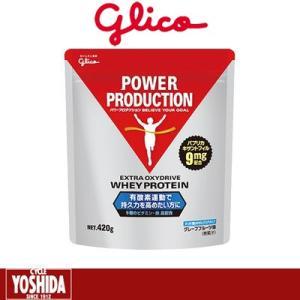 (キャッシュレス還元対象)グリコ(Glico) オキシドライブ ホエイプロテイン 420g