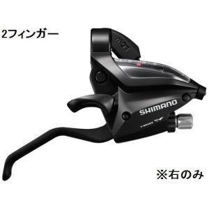 (キャッシュレス還元対象)シマノ(SHIMANO) ST-EF500 ブラック シフト/ブレーキレバ...
