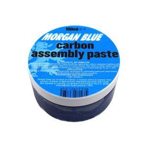(27日までクーポンで最大1000円OFF)モーガンブルー(MORGAN BLUE) カーボンアッセンブリーペースト100ml|cycle-yoshida