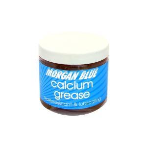 (27日までクーポンで最大1000円OFF)モーガンブルー(MORGAN BLUE) カルシウムグリース200ml|cycle-yoshida