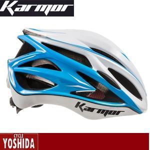 (22日はクーポンで最大1010円OFF)カーマー(KARMOR) ASMA2(アスマ2)<ホワイト+ライトブルー> ヘルメット|cycle-yoshida