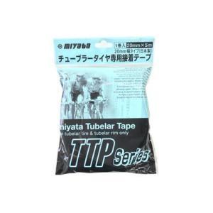 (春の応援セール)ミヤタ(MIYATA) TTP-4 チューブラーリムテープ幅広(20mm×5m)
