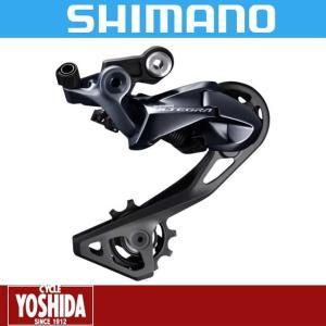 (春の応援セール)シマノ(SHIMANO) ULTEGRA RD-R8000-SS リアディレーラー(11S) サイクルヨシダ PayPayモール店
