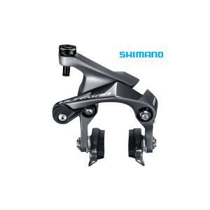 (27日までクーポンで最大1000円OFF)シマノ(SHIMANO) ULTEGRA BR-R8010-RS ダイレクトマウントキャリパーブレーキ リアシートステー用(R55C4) cycle-yoshida