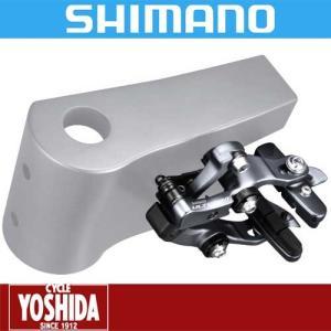 (27日までクーポンで最大1000円OFF)シマノ(SHIMANO) ULTEGRA BR-R8010-R ダイレクトマウントキャリパーブレーキ リアチェーンステー用(R55C4) cycle-yoshida