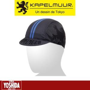 (22日はクーポンで最大7%OFF)カペルミュール(KAPELMUUR) サイクルキャップ 千鳥グレー kpcap054/kpcap055/kpcap056