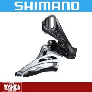 シマノ(SHIMANO)  ■MTBコンポ「DEORE」グレードの2×10スピード用フロントディレー...
