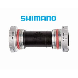 (キャッシュレス還元対象)シマノ(SHIMANO) SM-BB52 ボトムブラケット