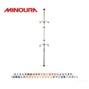 (26日はポイント最大20倍)ミノウラ(MINOURA) バイクタワー20D(支柱3分割式)突っ張りポール自転車ディスプレイスタンド|cycle-yoshida