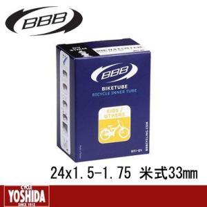 (21日までポイント最大20倍)ビービービー(BBB) BTI-43 インナーチューブ 24x1.5-1.75(507)米式33mm|cycle-yoshida
