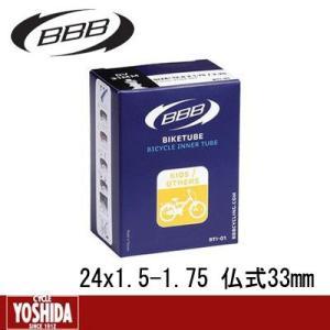 (21日までポイント最大20倍)ビービービー(BBB) BTI-43 インナーチューブ 24x1.5-1.75(507)仏式33mm|cycle-yoshida