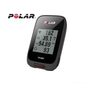 ポラール(POLAR)  ※はじめにお読みください。  ご注文のタイミングによっては、欠品・完売・入...