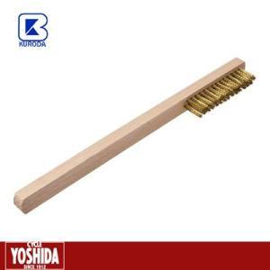 (27日までクーポンで最大1000円OFF)クロダブラシ 真鍮ブラシ 3行|cycle-yoshida