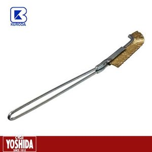 (21日までポイント最大20倍)クロダブラシ J型-1号 チャンネルブラシ|cycle-yoshida