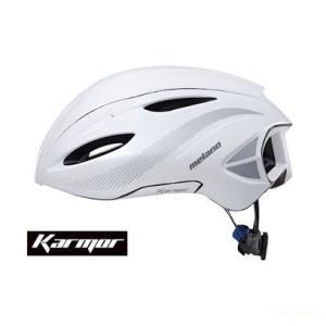 (22日はクーポンで最大1010円OFF)カーマー(KARMOR) MELANO(メラーノ)<ホワイト> ヘルメット Boa搭載|cycle-yoshida